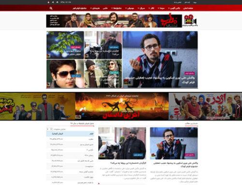 سایت باکس آفیس ایران